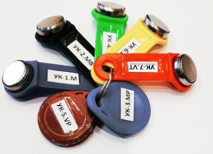 Ключи от домофона. Изготовление дубликатов домофонных ключей