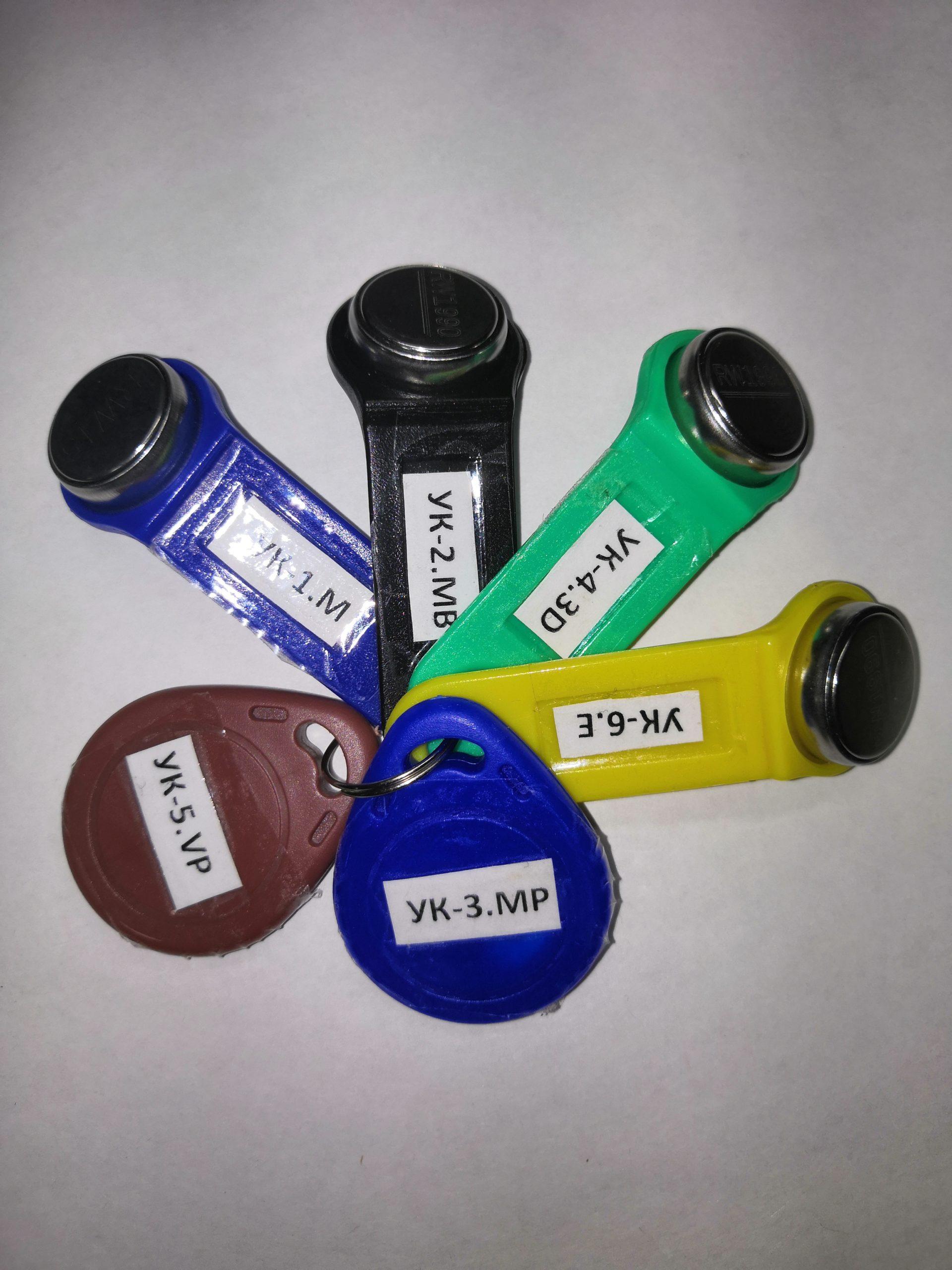 Изготовление дубликатов домофонных ключей. Ключи от домофона
